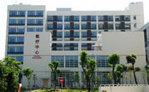 肇庆第一人民医院氧疗中心