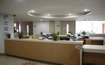 肇庆第一人民医院护士站