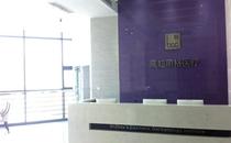 南京展超丽格医疗美容医院前台
