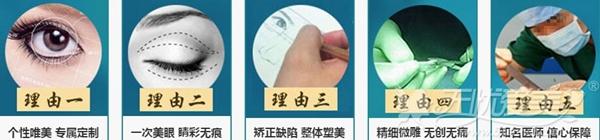 乌鲁木齐军区总医院双眼皮手术5大优势