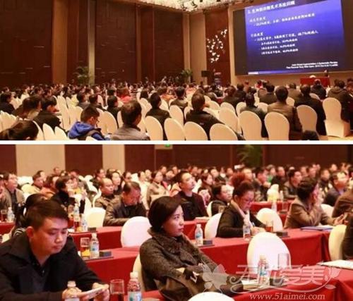 2016湖南省医学美容学术年会现场
