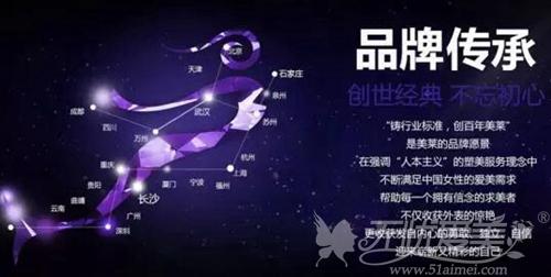湖南省人民医院携手长沙美莱共同承办2016湖南省医学美容学术年会