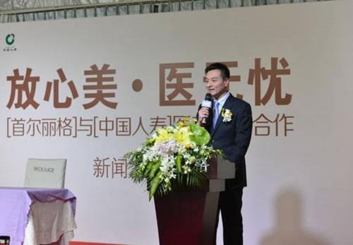 上海首尔丽格医疗美容医院总经理呼延声高致欢迎词