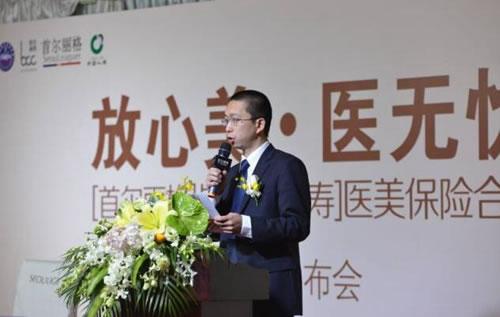 中国人寿北分中介部副总经理王彪发表讲话