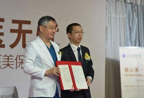 首尔丽格洪性范院长和中国人寿代表王彪签署合作协议