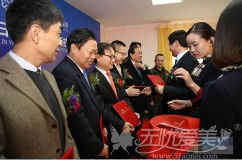 朱建莹颁发烟台壹美医疗美容医院特聘顾问医生证书