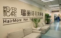北京瑞丽诗医疗美容门诊部
