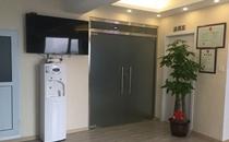 北京金燕子医疗美容医院咨询室