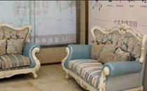 深圳幸福医疗门诊部休息区