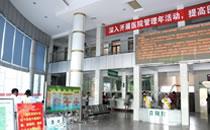 广东农垦中心医院门诊大厅