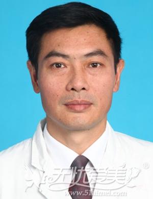 姜平 南方医院整形美容外科主任