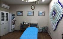 阳泉韩亚美容整形诊所注射美容室
