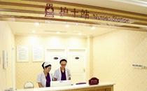 嘉兴禾美医疗美容医院护士站