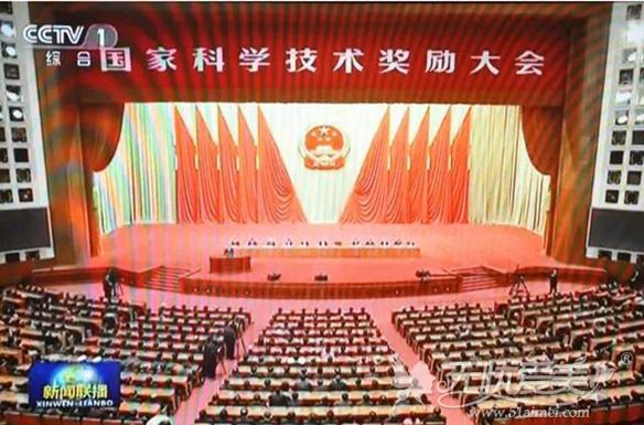 上海九院李青峰院长获2016年度国家科学技术进步奖二等奖