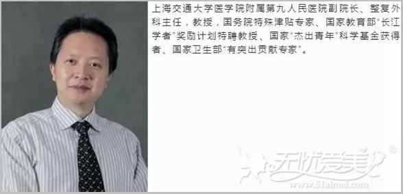 上海九院李青峰教授简介