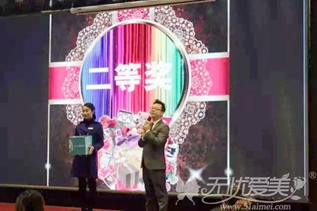 2016年衡阳爱思特年终答谢会现场抽二等奖