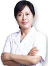 晋中鹰华整形医生黄秀珍