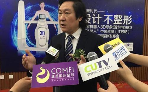 医美机构分会副会长田亚华教授接受各家媒体采访