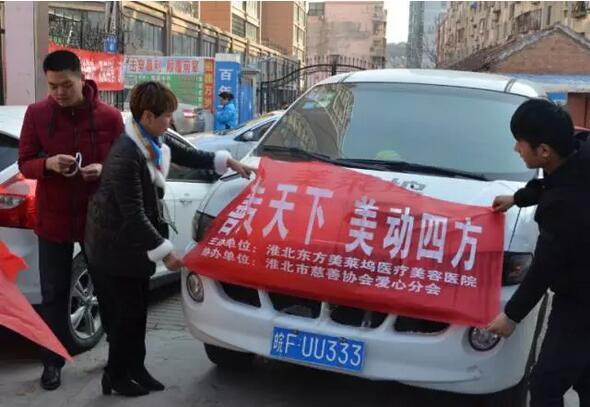 淮北美莱坞携手淮北红十字会开展公益行动