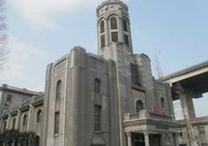 日本圣心医疗美容医院上海分院