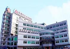 深圳恒生医院整形美容科