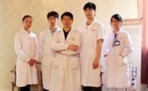 深圳恒生整形美容医院医生团队
