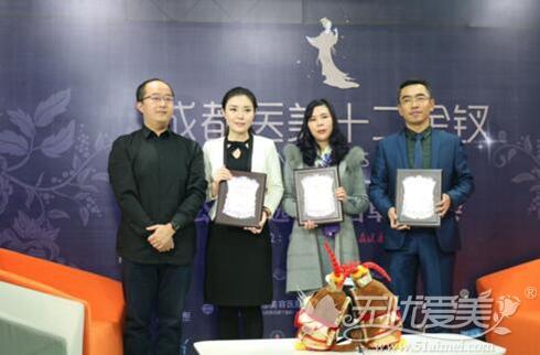 杨黎黎教授代表华博参加颁奖仪式