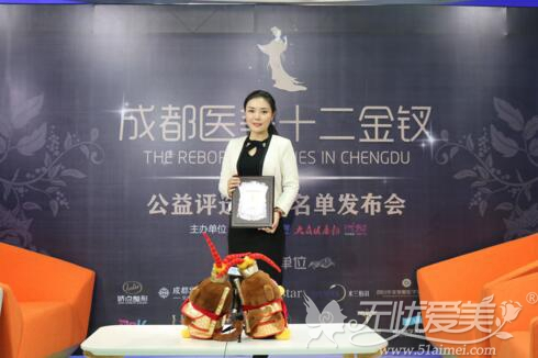 杨黎黎教授代表华博发表获奖感言