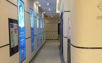 绵阳东美奥拉克整形医院走廊