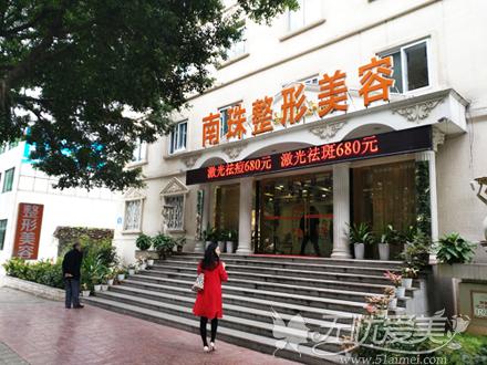 广州南方医科大学珠江医院大门