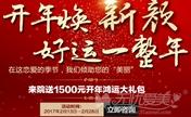 沈阳百嘉丽2月整形优惠 净爽祛斑特价980元