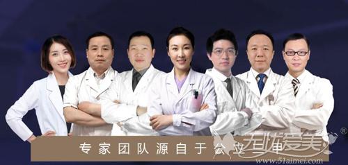 北京当代整形医疗团队