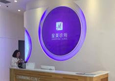 北京呈美医疗美容医院