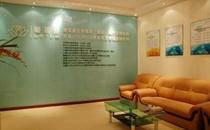 北京碧莲盛医疗美容门诊部休息处