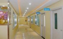 北京碧莲盛医疗美容门诊部走廊