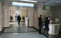 中国医学科学院整形科大厅