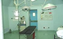 医学科学院整形科手术室