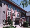 中国医学科学院整形科病房楼