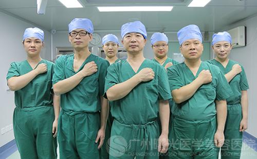 手术安全保障