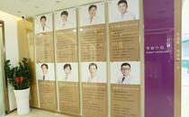 深圳广尔美丽整形医院专家展示墙