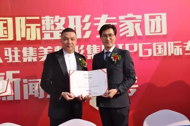 郑州集美吴总向李义韩会长颁发了集美常任顾问聘任证书