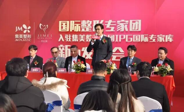 李义韩 韩国的亚洲医疗美容交流协会会长