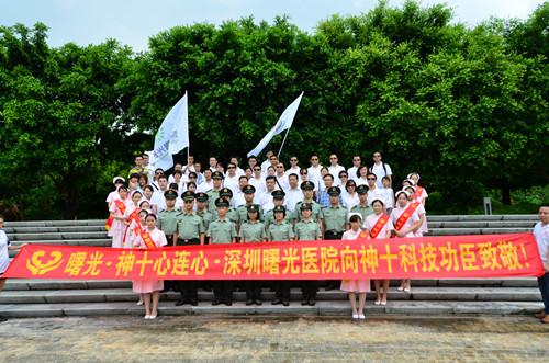 深圳曙光医护人员与13年的神舟十号载人飞船功臣合影