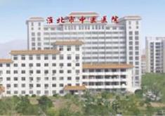 淮北市中医院一马路整形美容医院
