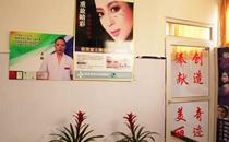 淮北濉溪敬贤堂医疗整形医院环境