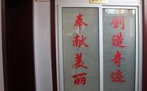 淮北濉溪敬贤堂医疗整形医院接待大厅