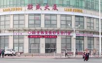 天津圣韩美医疗美容医院大门