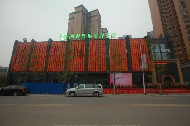 广元美容医院整形