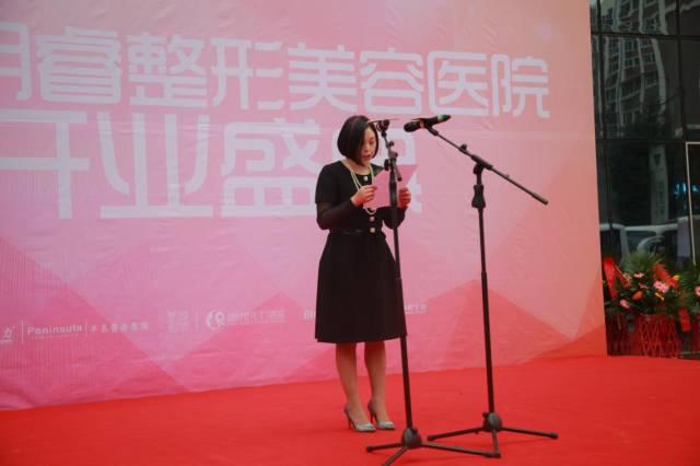 广元朗睿整形医院黄冬英董事长