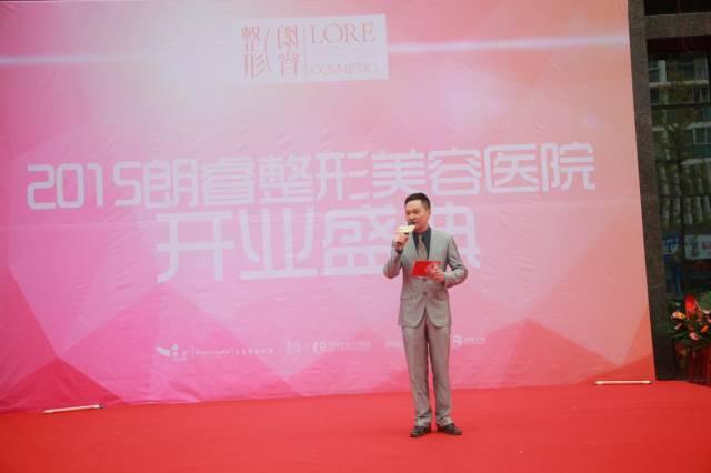 广元市新闻频道主持人致开场白
